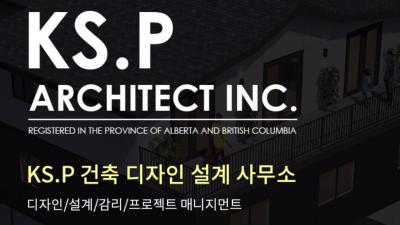 KS.P Architect Inc.